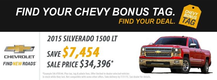 Doug Henry Chevrolet Ford Tarboro