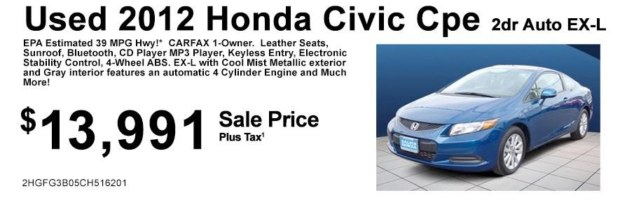 Used_2012_Honda_Civic
