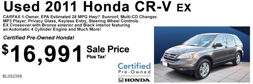 Honda-used-5