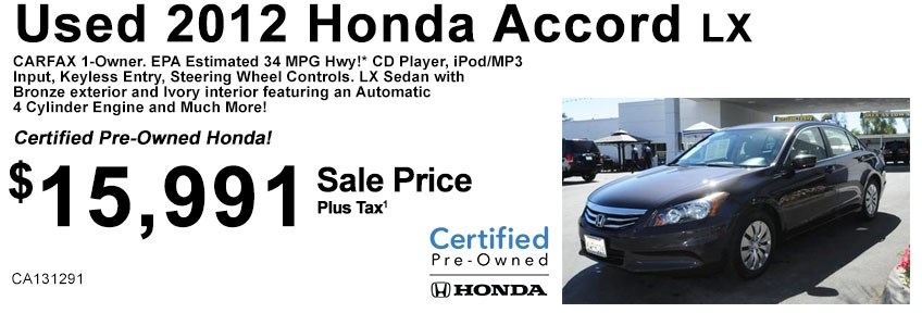 Honda_10_22_2014-used-Accord 4