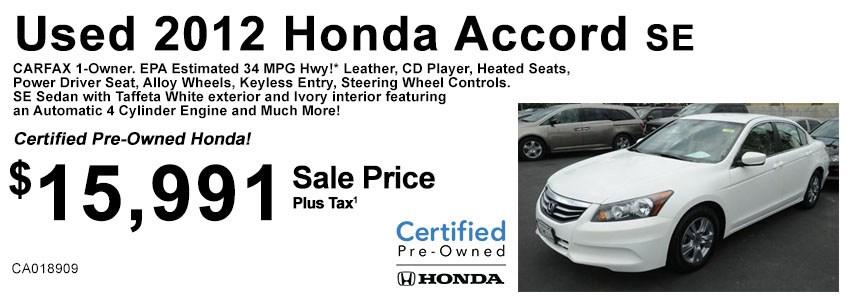 Honda_10_22_2014-used-Accord 5