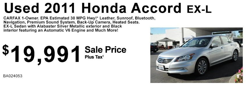 Honda_10_22_2014-used-Accord 8
