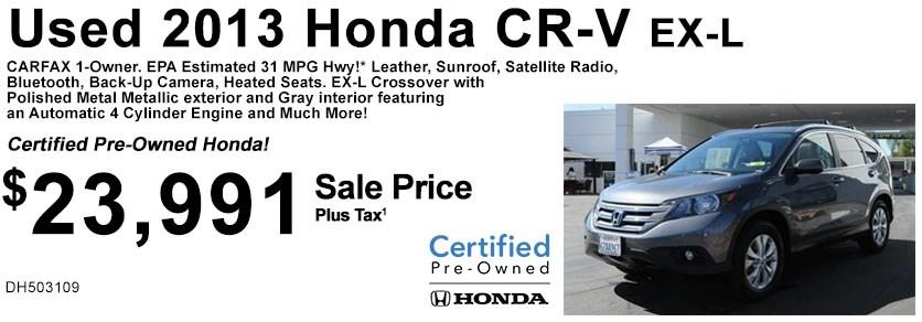 Honda_10_22_2014-used-CRV 11