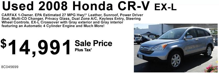 Honda_10_22_2014-used-CRV 3