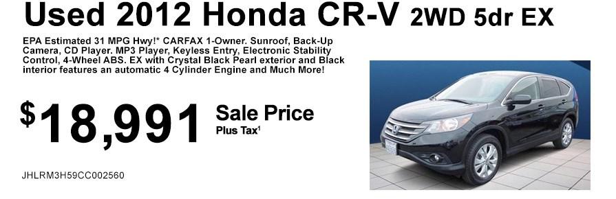 Used_2012_Honda_CRV