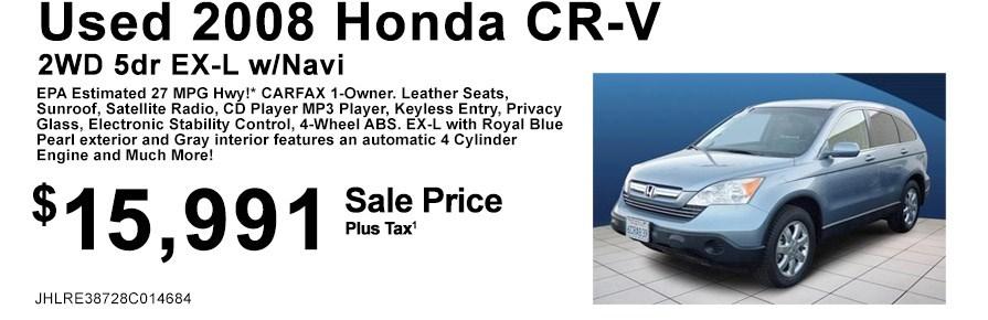 Used_2008_Honda_CRV