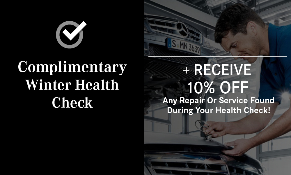 Mercedes benz of silver spring complimentary winter health for Silver spring mercedes benz service