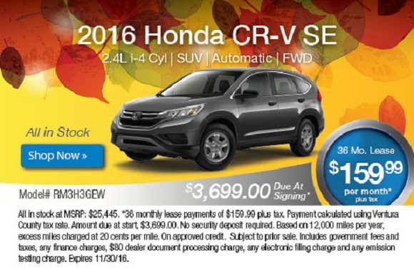 2016 Honda CR-v Offer