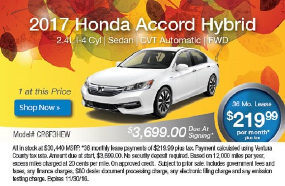 2017 Honda Accord Offer
